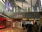 Delhi Airport, exit (32025885380).jpg