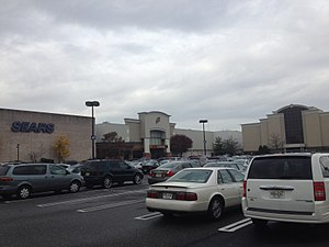 Deptford Mall - Southeast entrance to Deptford Mall