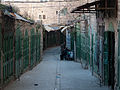 Deserted street Hebron Old City 2010.jpg