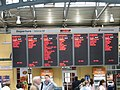 Destination Boards, Heuston Station - geograph.org.uk - 193389.jpg