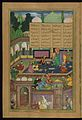 Dharmadasa - Laylá and Majnun Fall in Love at School - Walters W62498A - Full Page.jpg