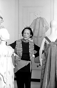 Description de l'image Diana Vreeland 1978 ©Lynn Gilbert.jpg.