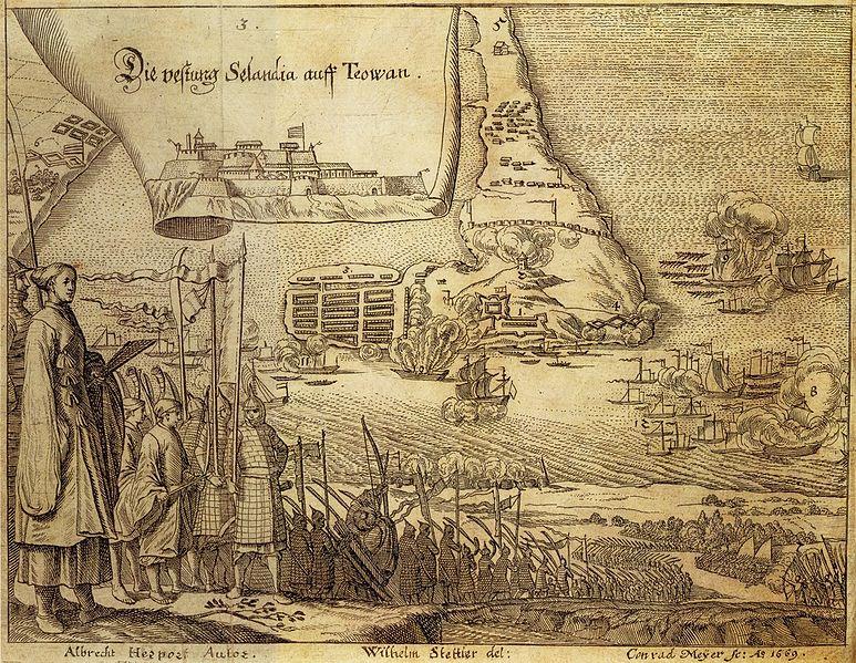 File:Die Festung Selandia auff Teowan.jpg