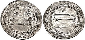 Al-Mu'tasim - Silver dirham of al-Mu'tasim, minted at al-Muhammadiya in 836/7