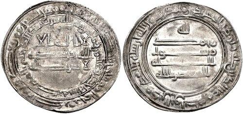 Dirham of al-Mu'tasim, AH 221