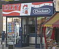 Dixy Chicken Palmers Green.JPG