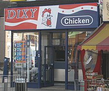 Dixy Chicken Wikipedia