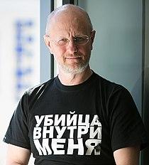Dmitry Yuryevich Puchkov Goblin 2013 - cropped.jpg