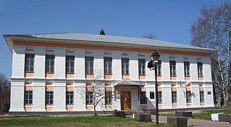 Varlam Shalamov - Shalamov's house