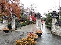 Dosan Memorial Park - Seoul, South Korea - DSC00412.JPG