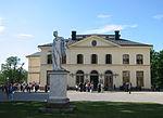 Drottningholm Slottsteater 2002.jpg
