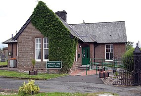 Dryfesdale Lodge Visitors Centre - geograph.org.uk - 873185.jpg
