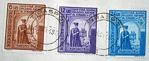 Transnistria Governorate - Romanian stamps from late 1941 issued for Transnistria