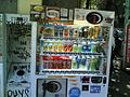 DyDo Drinco's Beverage and Kit-Kat and Chipstar vending machine in Tokyo 2006.jpg