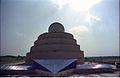 Dynamotion Hall - Northern View - Science City - Calcutta 1996-10-11 872.JPG