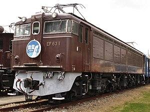 JNR Class EF63 - Image: EF63 1