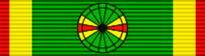 Order of the Republic (Egypt) - Image: EGY Order of the Republic Officer BAR
