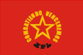 EPLflag.png