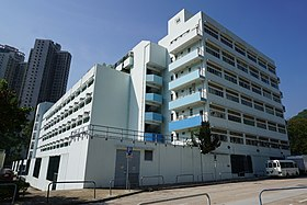 East of Tseung Kwan O Government Secondary School.jpg