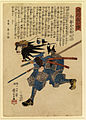 Ebiya Rinnosuke - Seichu gishi den - Walters 9516.jpg