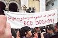 Echec du gouvernement dunité nationale en Tunisie (5367418416).jpg
