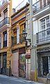 Edifici de dues plantes al carrer del Bany dels Pavesos, València.JPG