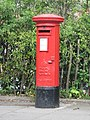Edward VIII postbox, Portland Road (2) - geograph.org.uk - 1390578.jpg