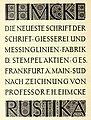 Ehmcke Rustika by F. H. Ehmcke (5219016723).jpg