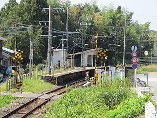 Ejima Station Railway station in Toyokawa, Aichi Prefecture, Japan