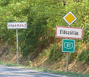 Előszállás - Road sign in Old Hungarian script