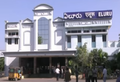 Eluru Railway Station Mani Entrance 1.png