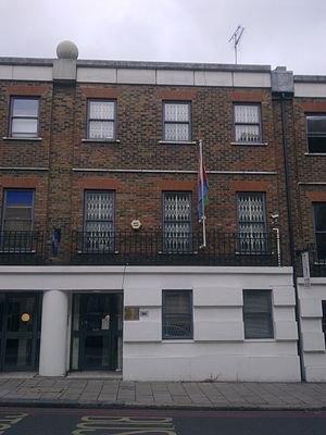 Embassy of Eritrea, London - Image: Embassy of Eritrea, London 1