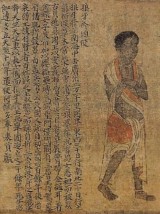 Langkasuka - Details from a Chinese painting showing an emissary from Langkasuka with description of the kingdom.  Song Dynasty copy of a Liang Dynasty painting dated to 526-539.