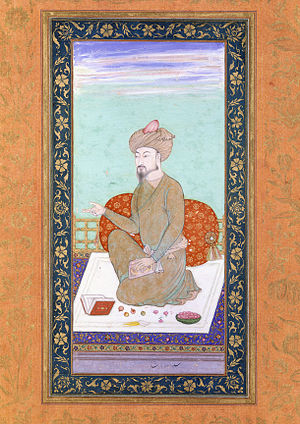 Babur - 17th-century portrait of Babur