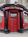 Entrance to the Imperial Bar in Hawick - geograph.org.uk - 768793.jpg