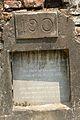 Epitaph Of Bonham Brook Faunce 1808-1840 - Dutch Cemetery - Chinsurah - Hooghly 2017-05-14 8465.JPG