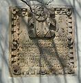 Ermstedt-Kirche-Detail-2-CTH.JPG
