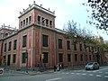 Escola Mossèn Jacint Verdaguer P1420062.jpg