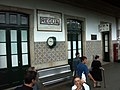 Estação da Régua, 2006.08.19.jpg