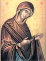 Euphrosynos Virgin.png