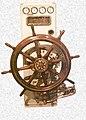 FS Clemenceau (R98), steering wheel.jpg