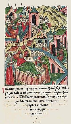 Facial Chronicle - b.10, p.200 - Birth of Anna Dmitrievna of Moscow.jpg