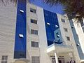 Faculty of Engineering - Amman Ahliyya University - panoramio.jpg
