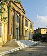 Faneromeni old grand school in Nicosia Republic of Cyprus