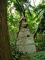 Fauno, Parque Trianon - panoramio.jpg