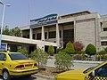 Fervoja stacidomo en Bandar-Abbas (Irano) 001.jpg