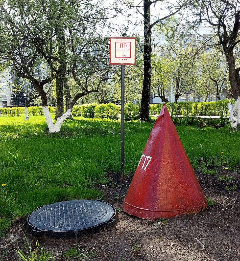 Fire hydrant in Korolyov