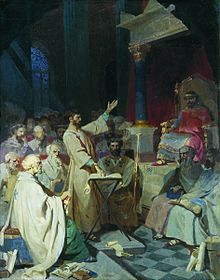 Origen wikipedia athanasius of alexandria shown standing in this 1876 oil painting by vasily surikov was a devoted supporter of origens teachings fandeluxe Images