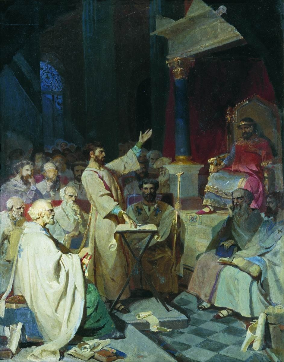 First Council of Nicea by V.Surikov (1876-7, GTG)