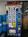 Fishing bait vending machine.jpg